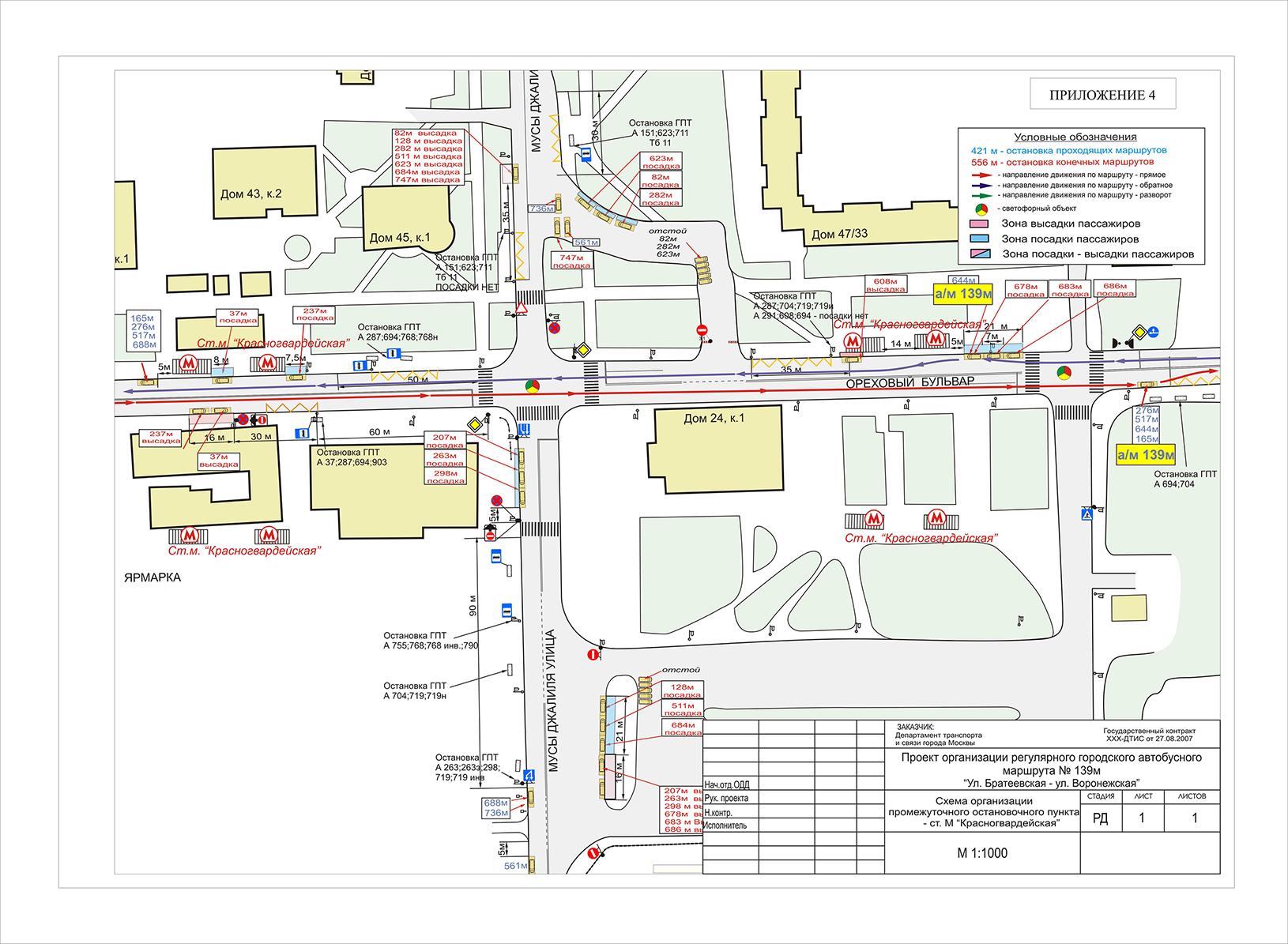 711 схема маршрута